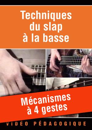 Mécanismes à 4 gestes