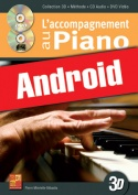 L'accompagnement au piano en 3D (Android)
