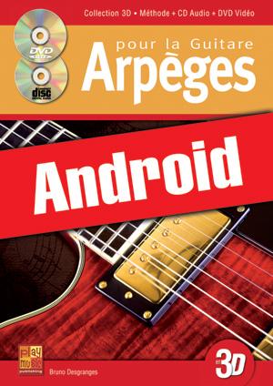 Arpèges pour la guitare en 3D (Android)