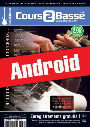 Cours 2 Basse n°39 (Android)