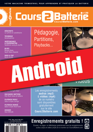 Cours 2 Batterie n°29 (Android)