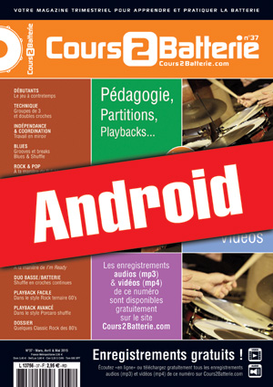 Cours 2 Batterie n°37 (Android)