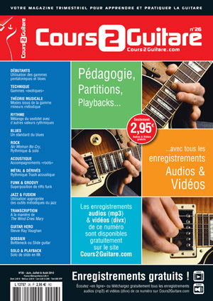 Cours 2 Guitare n°26