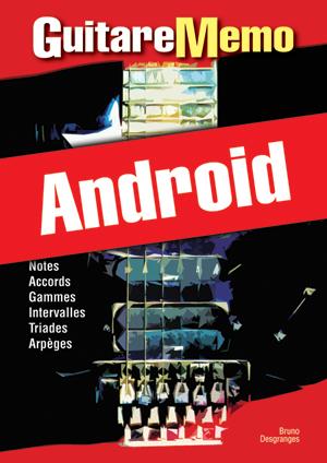 Guitare Memo (Android)