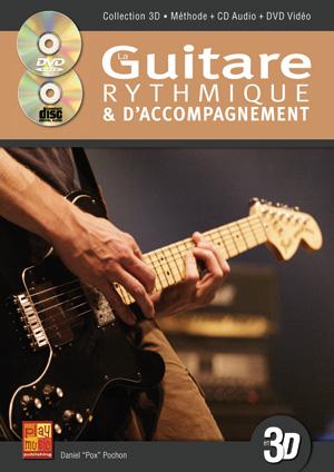 La guitare rythmique et d'accompagnement en 3D
