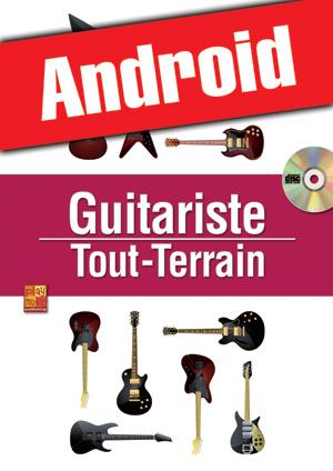 Guitariste tout-terrain (Android)